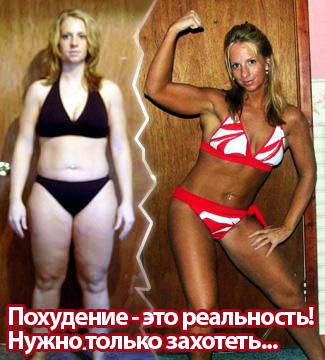 Эффективная программа тренировок для похудения