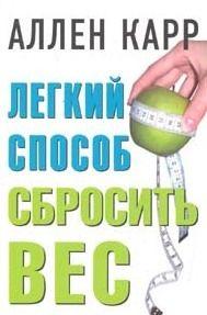 Кефир с корицей для похудения на ночь рецепт