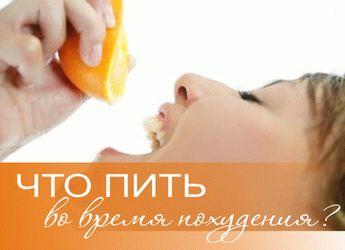 Вздутие живота причины и лечение диета